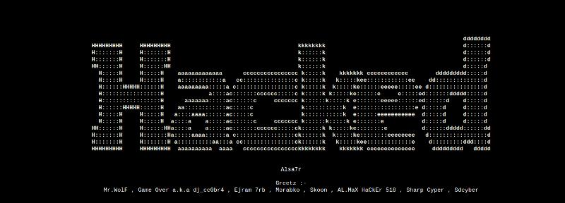 Página web de Justin Bieber hackeada